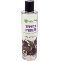 Гель для душа Черная орхидея