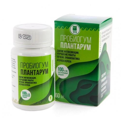 Пробиогум Плантарум, в таблетках  г. Одинцово