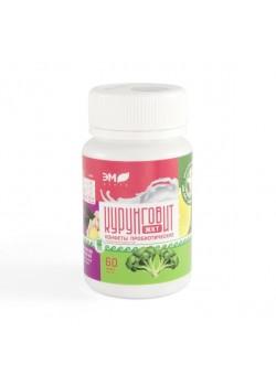 Конфеты пробиотические Курунговит ЖКТ